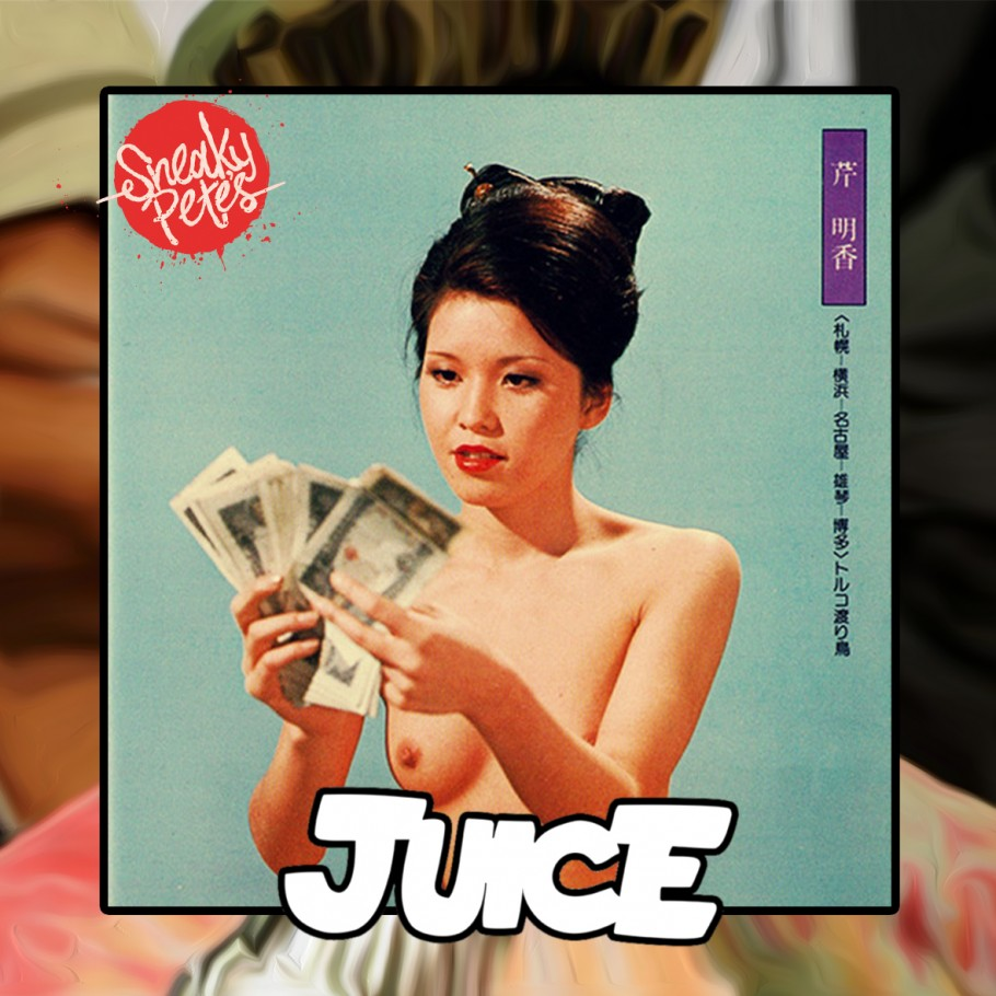 juiceporncardflyer