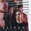 Estrons-100px